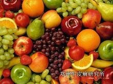 牛皮癣水果饮食