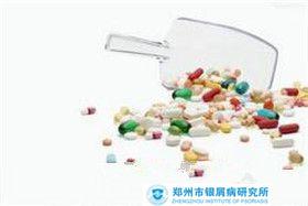 牛皮癣治疗药物使用注意